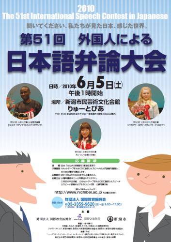 f:id:japanfoundation:20100329153711j:image