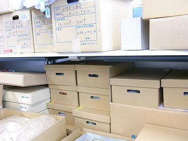 f:id:japanfoundation:20100330164443j:image