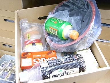 f:id:japanfoundation:20100330164701j:image