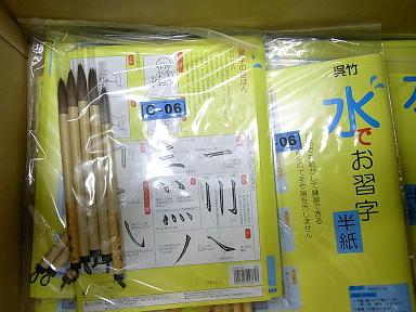 f:id:japanfoundation:20100330164746j:image