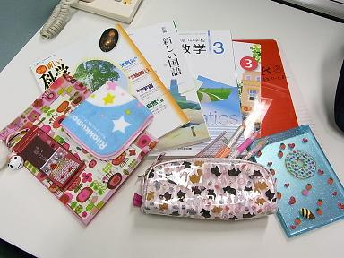 f:id:japanfoundation:20100330165106j:image