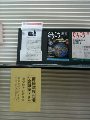 f:id:japanfoundation:20100513164210j:image