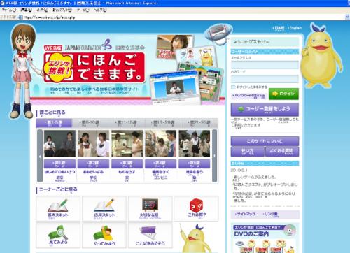 f:id:japanfoundation:20100603153903j:image