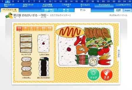 f:id:japanfoundation:20100607172102j:image