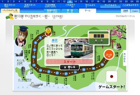 f:id:japanfoundation:20100607175655j:image
