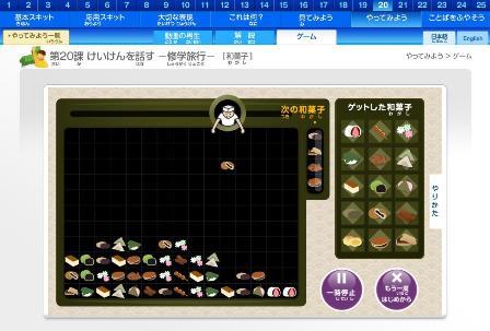 f:id:japanfoundation:20100607195444j:image
