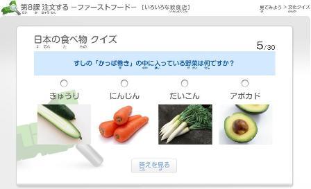 f:id:japanfoundation:20100609104320j:image