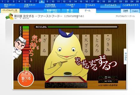 f:id:japanfoundation:20100611154719j:image