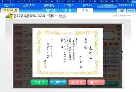 f:id:japanfoundation:20100611160043j:image