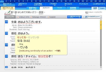 f:id:japanfoundation:20100611170600j:image