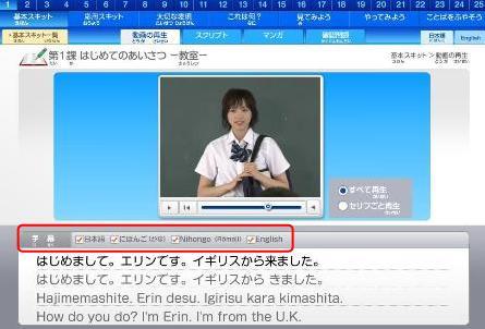 f:id:japanfoundation:20100617111627j:image