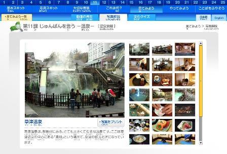 f:id:japanfoundation:20100617123750j:image