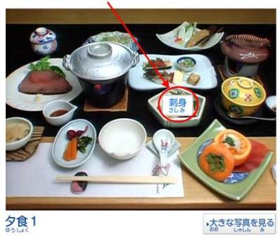 f:id:japanfoundation:20100618170210j:image