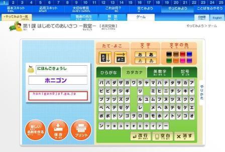 f:id:japanfoundation:20100623175933j:image