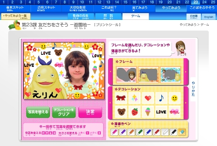 f:id:japanfoundation:20100628212338j:image