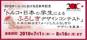 f:id:japanfoundation:20100804122011j:image