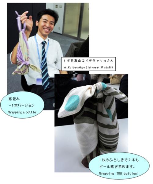f:id:japanfoundation:20100811165709j:image