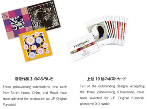 f:id:japanfoundation:20100811172524j:image