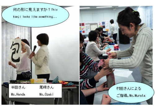 f:id:japanfoundation:20100811182150j:image