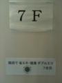 20110330111753