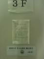 20110330170511