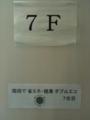 20110330170615