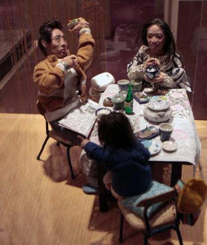 f:id:japanfoundation:20110921092522j:image