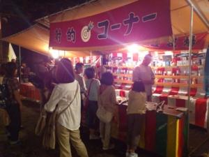 f:id:japanfoundation:20110928103309j:image