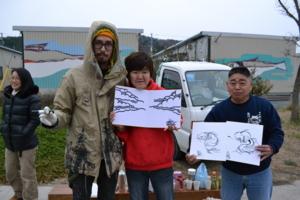 f:id:japanfoundation:20120106205253j:image