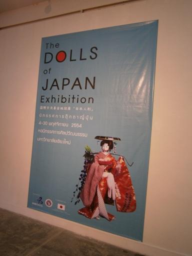 f:id:japanfoundation:20120113164833j:image