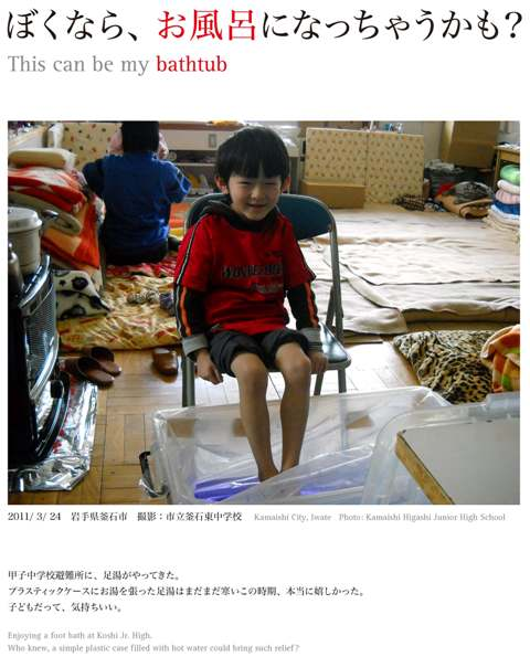 f:id:japanfoundation:20120710160036j:image