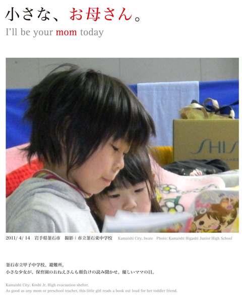 f:id:japanfoundation:20120710165702j:image
