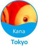 f:id:japanfoundation:20121023155515j:image