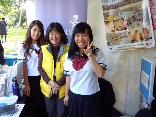 f:id:japanfoundation:20121206120954j:image