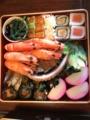 f:id:japanfoundation:20130101233041j:image:medium