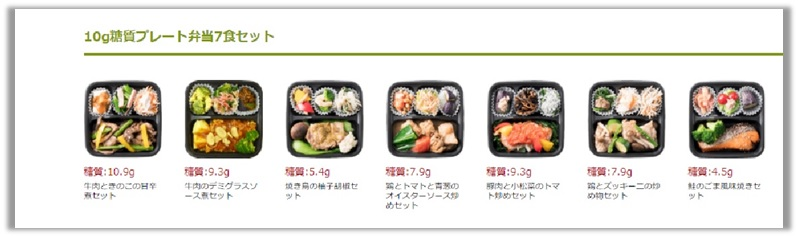 noshの食事メニューの画像1