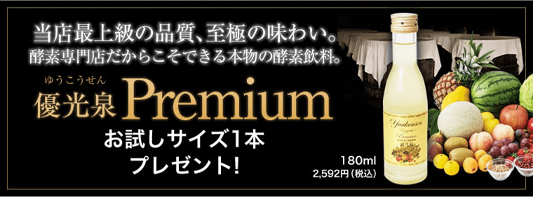 f:id:japanjin:20180724032754p:plain