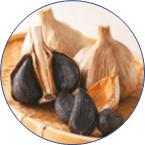 発酵黒ニンニク