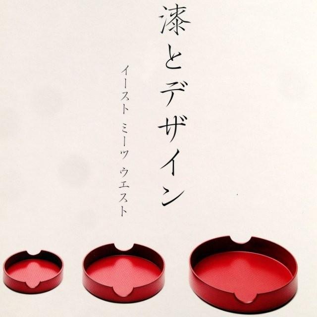 f:id:japanjoboji:20140123141838j:plain