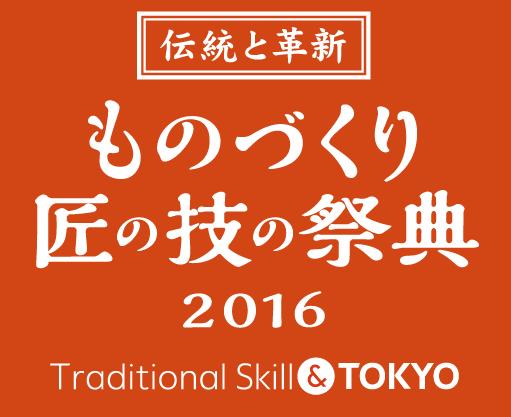 f:id:japanjoboji:20160808132528p:plain