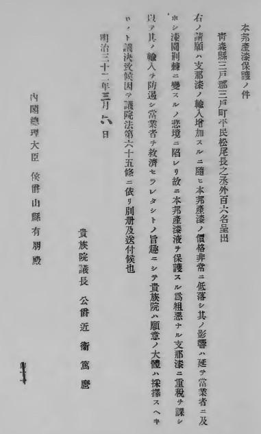 f:id:japanjoboji:20190106215539j:plain