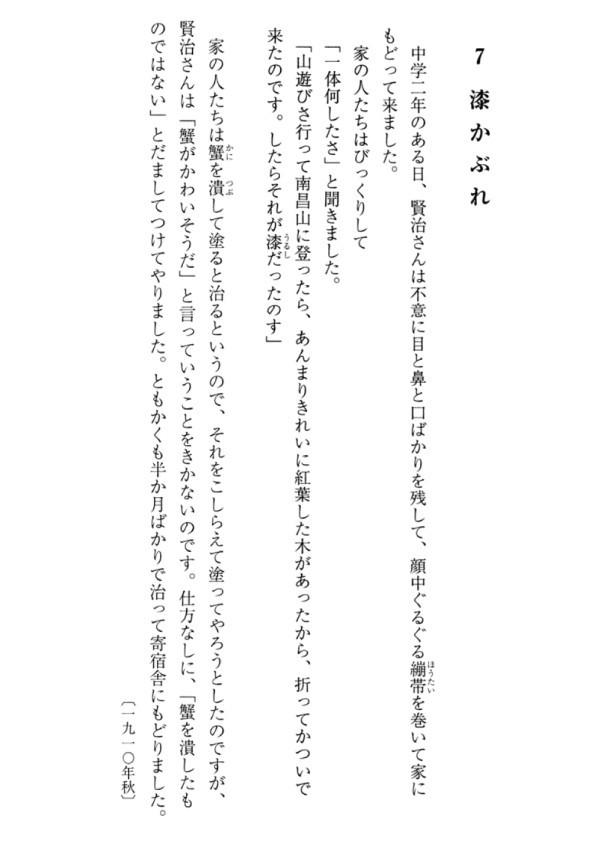 f:id:japanjoboji:20190108224257j:plain