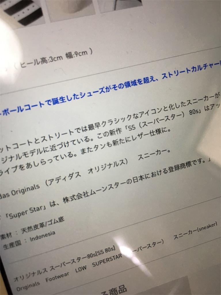 f:id:japankicks1984:20170609123406j:image