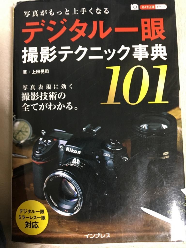 f:id:japanmemory3425:20170508234756j:plain