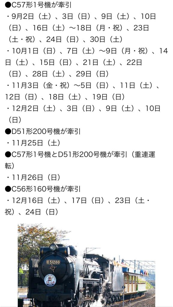 f:id:japanmemory3425:20170809214931p:plain