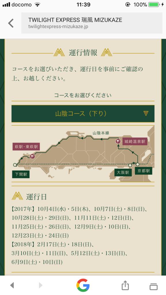 f:id:japanmemory3425:20171009222754p:plain