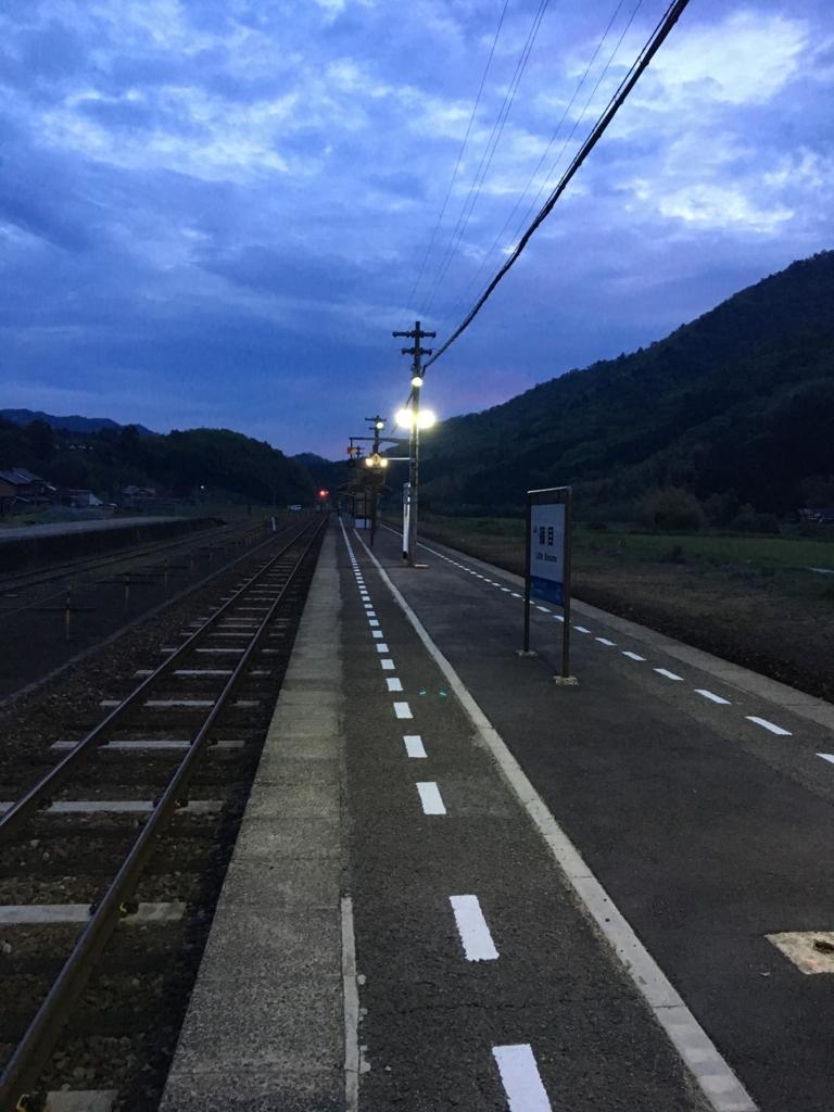 f:id:japanmemory3425:20180510000512j:plain