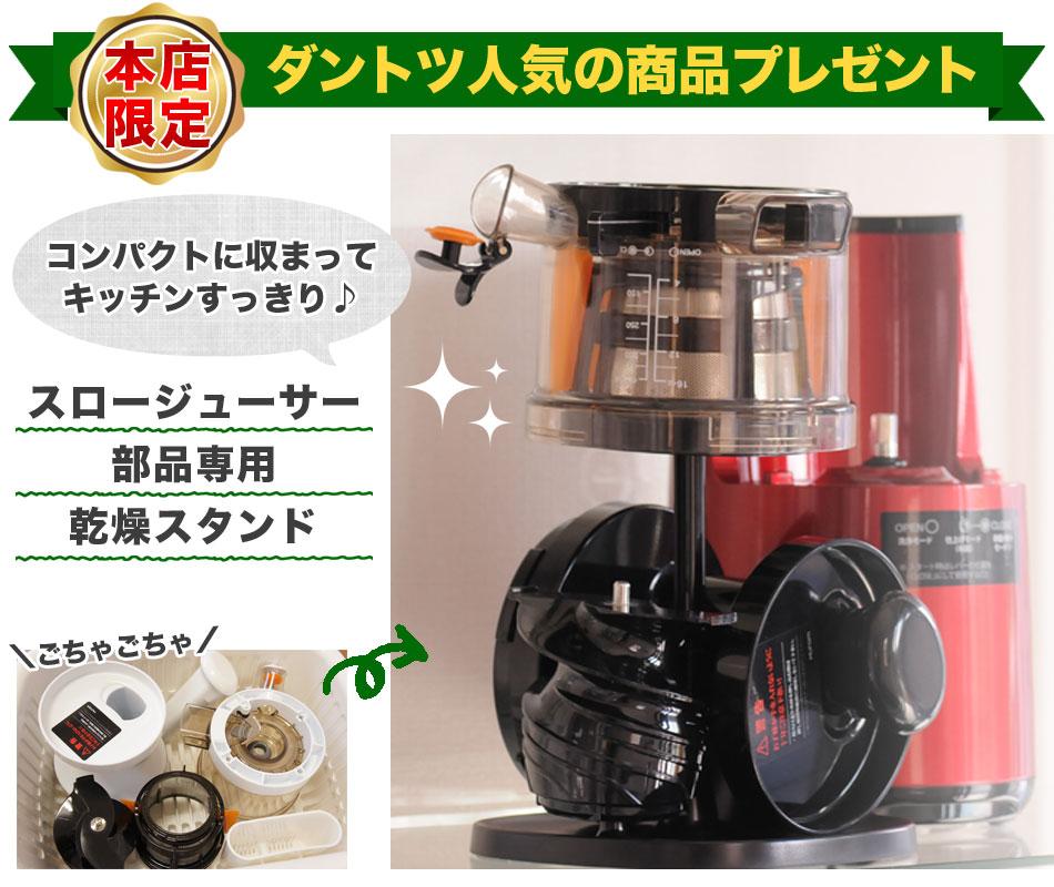 ピカイチ野菜くんのスロージューサーh2hの購入体験記:slow-juicer.hatenablog.com:20160204141920j:plain