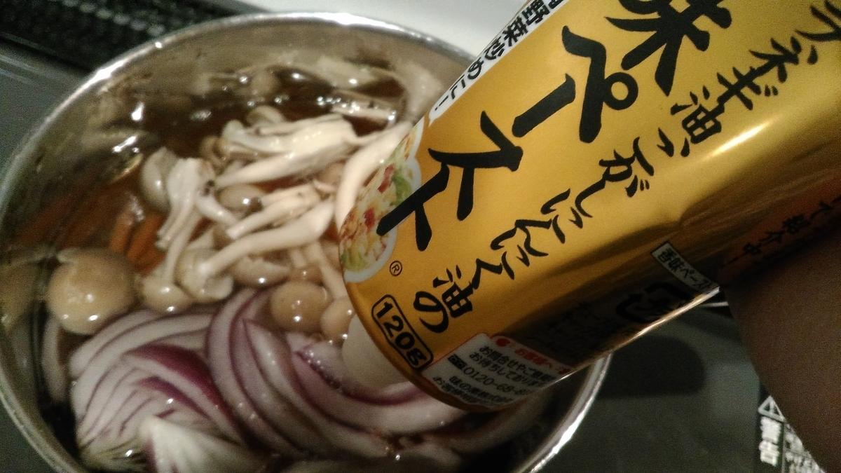 f:id:japannonalcohol:20200214115241j:plain