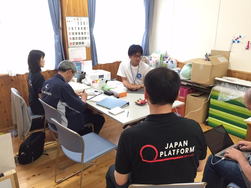 f:id:japanplatform:20160611133521j:plain
